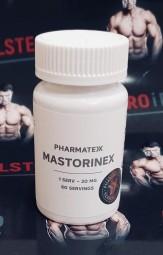 MASTORINEX 1 Serv/20mg - ЦЕНА ЗА 60 ПОРЦИЙ